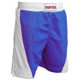 Boxerské trenky Top Ten - modrá modrá XL