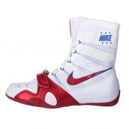 Box boty Nike HyperKO - bílá bílá 13