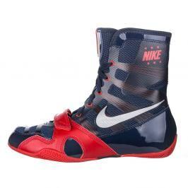 Box boty Nike HyperKO - modrá modrá 12