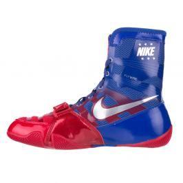 Box boty Nike HyperKO - modrá/červená modrá 10