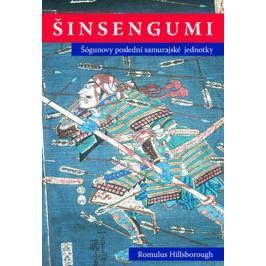 Šinsengumi dle vyobrazení