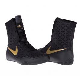 Dětské Boxerské boty Nike KO - černá/zlatá černá 4.5