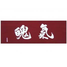 Tenugui - kendo šátek Kihaku - červená červená