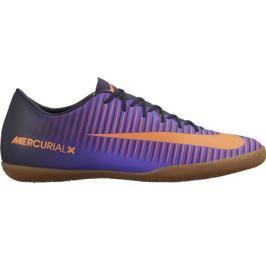 Sálovky Nike Mercurial Victory VI IC