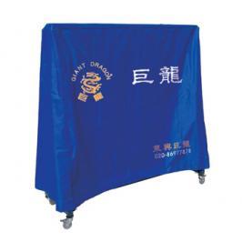 Ochranný obal na stůl Giant Dragon