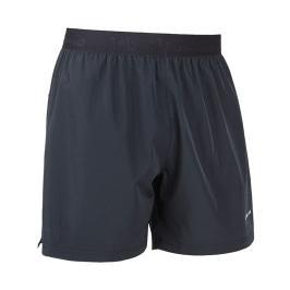 Pánské šortky Endurance Run Elite X1 Shorts