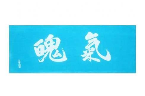 Tenugui - kendo šátek Kihaku - modrá modrá Pásky ke kimonu